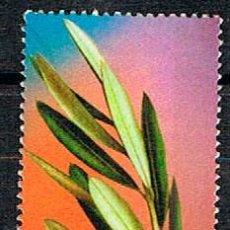 Sellos: ISRAEL Nº 1462, DÍA DEL RECUERDO, RAMA DE OLIVO. USADO CON TAB. Lote 228026510