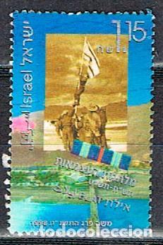 ISRAEL Nº 1453, 50 ANIVERSARIO DEL ESTADO DE ISRAEL. FOTOGRAFÍAS. COMBATIENTES DE PALMACH, USADO (Sellos - Temáticas - Militar)