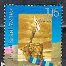 Sellos: ISRAEL Nº 1453, 50 ANIVERSARIO DEL ESTADO DE ISRAEL. FOTOGRAFÍAS. COMBATIENTES DE PALMACH, USADO. Lote 228028320