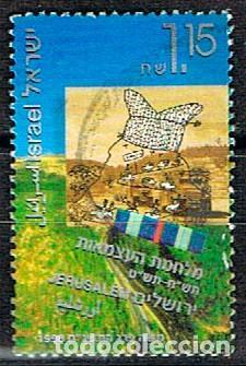 ISRAEL Nº 1452, 50 ANIVERSARIO DEL ESTADO DE ISRAEL. FOTOGRAFÍAS. BLINDADOS HACIA JERUSALÉN, USADO (Sellos - Temáticas - Militar)