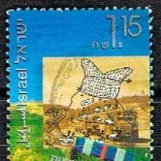 Sellos: ISRAEL Nº 1452, 50 ANIVERSARIO DEL ESTADO DE ISRAEL. FOTOGRAFÍAS. BLINDADOS HACIA JERUSALÉN, USADO. Lote 228028465