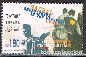 ISRAEL Nº 1449, 50 ANIVERSARIO DE LA LLEGADA DE LOS MACHAL, VOLUNTARIOS Y GACHAL, LOS RECLUTAS USADO (Sellos - Temáticas - Militar)