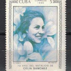 Sellos: 3398 CUBA 1990 MNH THE 70TH ANNIVERSARY OF THE BIRTH OF CELIA SANCHEZ MANDULEY, REVOLUTIONARY. Lote 228165220