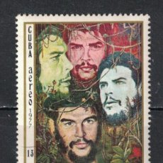 Sellos: 2251 CUBA 1977 MNH THE 10TH ANNIVERSARY OF THE GUERRILLA HEROES DAY. Lote 228165251