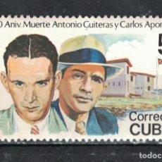 Sellos: 2953 CUBA 1985 MNH THE 50TH ANNIVERSARY OF THE DEATH OF ANTONIO GUITERAS AND CARLOS APONTE, REVOLUTI. Lote 228165285