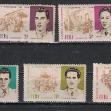 Sellos: 1239 CUBA 1966 MNH THE 10TH ANNIVERSARY OF THE 1956 REVOLUTIONARY SUCCESSES. Lote 228165350