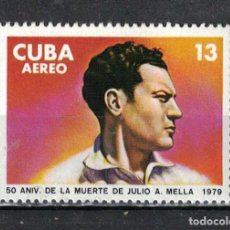 Sellos: 2370 CUBA 1979 MNH THE 50TH ANNIVERSARY OF THE DEATH OF J. A. MELLA. Lote 228165410