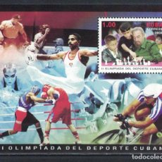 Sellos: 4626 CUBA 2004 MNH NATIONAL SPORTS OLYMPIAD. Lote 228165512