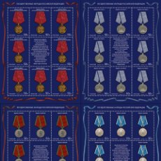 Sellos: RUS2467-70ML RUSSIA 2019 MNH MEDALS OF THE RUSSIAN FEDERATION. Lote 228165702
