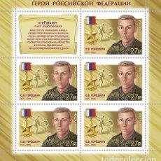 Sellos: RUS2446-7ML RUSSIA 2019 MNH HEROES OF THE RUSSIAN FEDERATION - KITANIN R.A., TERESHKIN O.V.. Lote 228165720