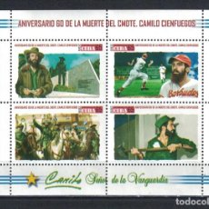 Sellos: 6515MS CUBA 2019 MNH THE 60TH ANNIVERSARY OF THE DEATH OF CAMILO CIENFUEGOS, 1932-1959. Lote 228166027