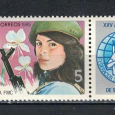 Sellos: 2964 CUBA 1985 MNH THE 25TH ANNIVERSARY OF THE FEDERATION OF CUBAN WOMEN. Lote 228166097