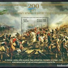 Sellos: RUS1739 RUSSIA 2013 MNH THE 200TH ANNIVERSARY OF THE VICTORY OF THE ALLIED ARMIES UNDER NAPOLEON IN. Lote 254817125