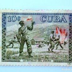 Sellos: SELLO POSTAL CUBA 1960, 10 ¢, LA BATALLA DEL UVERO, USADO. Lote 230649320
