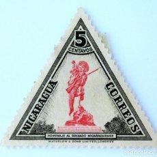 Sellos: SELLO POSTAL NICARAGUA 1947 , 5 C, HOMENAJE AL SOLDADO NICARAGUENSE, USADO. Lote 231489630
