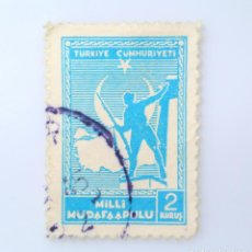 Sellos: SELLO POSTAL TURQUÍA 1941 , 2 KURUS, SOLDADO Y MAPA DE TURQUÍA, USADO. Lote 233408190