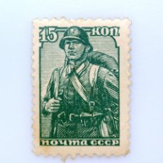 Sellos: SELLO POSTAL URSS - RUSIA 1939, 15 K, SOLDADO, SIN USAR. Lote 234501930