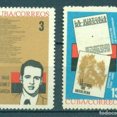 Sellos: 909 CUBA 1964 NG THE 11TH ANNIVERSARY OF THE REBEL DAY. Lote 235485605