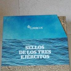 Sellos: SELLOS DE LOS TRES EJERCITOS,MUY, MUY DIFÍCILES. Lote 235942305