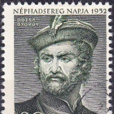 Sellos: 1952 - HUNGRIA - DIA DEL EJERCITO - GENERALES - YVERT 1058. Lote 236220460