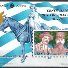 Sellos: UY2324 URUGUAY 1997 MNH THE 100TH ANNIVERSARY OF THE 1897 REVOLUTION. Lote 236772590
