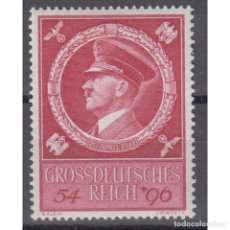 Francobolli: SELLO EMITIDO CON MOTIVO DEL CUMPLEAÑOS DE HITLER EN 1944. NAZI. III REICH.. Lote 238091680