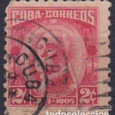 Sellos: 411-4 CUBA 1954 U MAXIMUM GOMEZ. Lote 238901755