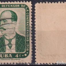 Sellos: 518-2 CUBA 1957 U THE 100TH ANNIVERSARY OF THE BIRTH OF DELGADO, PATRIOT. Lote 238902150
