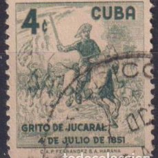 Sellos: 538-3 CUBA 1958 U JOAQUIN DE AGUERO, PATRIOT COMMEMORATION. Lote 238902775