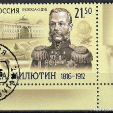 Sellos: RUSSIA 2016 THE 200TH ANNIVERSARY OF THE BIRTH OF DMITRY MILYUTIN U - MILITARY. Lote 241502040