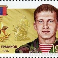Sellos: RUSSIA 2017 HEROES - V.K. ERMAKOV MNH - THE ORDER, HEROES. Lote 241503235