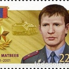 Sellos: RUSSIA 2017 HEROES - V.V. MATVEEV MNH - THE ORDER, HEROES. Lote 241503300