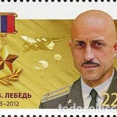 Sellos: RUSSIA 2018 HEROES - A. V. LEBED MNH - THE ORDER, HEROES. Lote 241503470