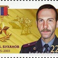 Sellos: RUSSIA 2018 HEROES - A. B. BUKHANOV MNH - THE ORDER, HEROES. Lote 241503705