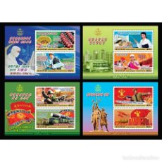 Sellos: 🚩 KOREA 2018 JUCHE NEW YEAR MESSAGE 107 2018 MNH - THE MEDICINE, WEAPON, NEW YEAR. Lote 243280805