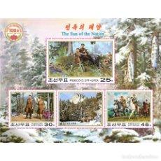 Sellos: 🚩 KOREA 2010 KIM IL SUNG AND THE HEROINE OF THE ANTI-JAPANESE WAR KIM JONG SUK MNH - REVOL. Lote 243290240