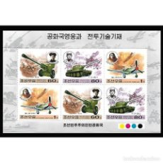 Sellos: 🚩 KOREA 2000 HEROES OF THE REPUBLIC AND ARMAMENTS MNH - AIRCRAFT, TANKS, WEAPON, MILITARY. Lote 243290565