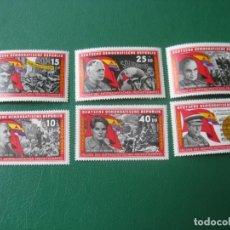 Sellos: ALEMANIA ORIENTAL, 1966, HEROES ANTIFASCISTAS DE LA GUERRA DE ESPAÑA, YVERT 889/94. Lote 243431470