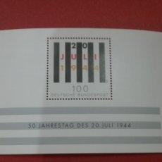 Sellos: HB ALEMANIA R. FEDERAL NUEVOS/1994/LANIV/ATENTADO/HITLER/SIMBOLO/MILITAR/GUERRA/DICTADOR/RECTAS. Lote 243472045