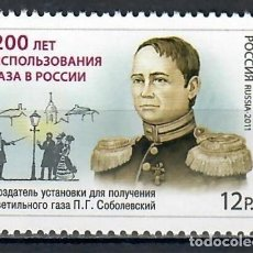 Sellos: 🚩 RUSSIA 2011 THE 200TH ANNIVERSARY OF USE OF GAS IN RUSSIA MNH - ENERGETICS, GAS, ENERGY,. Lote 244735650