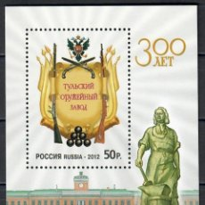 Sellos: 🚩 RUSSIA 2012 THE 300TH ANNIVERSARY OF TULA ARMS PLANT MNH - MONUMENTS, WEAPON. Lote 244736025
