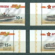 Sellos: 🚩 RUSSIA 2013 WEAPONS OF VICTORY - WARSHIPS MNH - SHIPS, WEAPON, NAVY. Lote 244740585