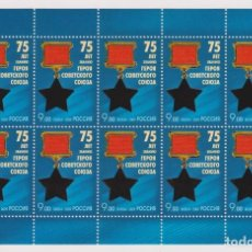 Sellos: 🚩 RUSSIA 2009 THE 75TH ANNIVERSARY OF THE AWARD OF THE HERO OF SOVIET UNION MNH - THE ORDE. Lote 244753475