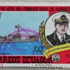 Sellos: 1992. ECUADOR. 1249. 50 ANIV BATALLA NAVAL DE JAMBELI. BARCO 'ATAHUALPA'. COMANDANTE VÍCTOR NARANJO. Lote 245448345