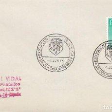 Sellos: AÑO 1976, SANTA COLOMA DE FARNES, ANAGRAMA DEL GENERAL FRANCO. Lote 247319260