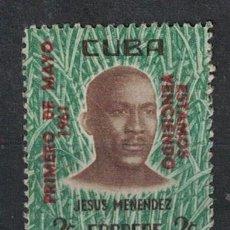 Sellos: ⚡ DISCOUNT CUBA 1961 MAY DAY - OVERPRINTED NG - HOLIDAYS, REVOLUTIONARIES. Lote 248393580