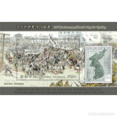 Timbres: ⚡ DISCOUNT KOREA 2019 100TH ANNIVERSARY OF 1 MARCH POPULAR UPRISING MNH - REVOLUTION. Lote 248406240