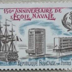 Sellos: 1981. FRANCIA. 2170. 150 ANIV. DE LA FUNDACIÓN DE LA ESCUELA NAVAL FRANCESA. SERIE COMPLETA. NUEVO.. Lote 248479405