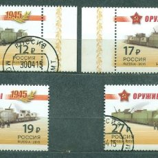 Timbres: RU1941 RUSSIA 2015 U TO THE 70TH ANNIVERSARY OF THE VICTORY IN THE GREAT PATRIOTIC WAR. 1941-1945 AR. Lote 248538725