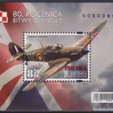 Sellos: ⚡ DISCOUNT POLAND 2020 THE 80TH ANNIVERSARY OF THE BATTLE OF ENGLAND MNH - AIRCRAFT, WEAPON,. Lote 251557475